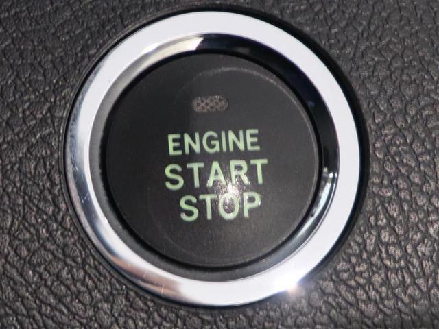 プッシュスタートで楽々エンジン始動。