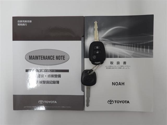 X 保証付(1年間走行距離無制限保証) ドライブレコーダー ナビ CD DVD再生 フルセグTV ETC アイドリングストップ LEDヘットライト オートクルーズコントロール メンテナンスノート付き(20枚目)