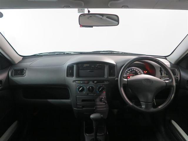 「トヨタ」「プロボックスバン」「ステーションワゴン」「千葉県」の中古車19