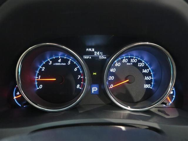 250G リラックスセレクション(14枚目)