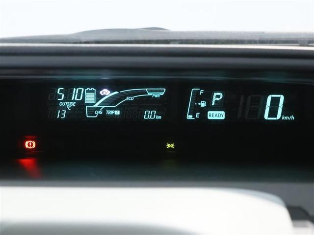 S ワンセグナビゲーション・ETC・12か月保証付き(13枚目)