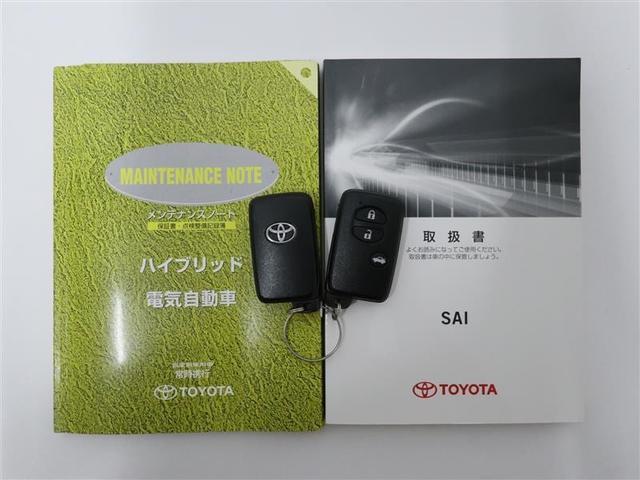 「トヨタ」「SAI」「セダン」「千葉県」の中古車20