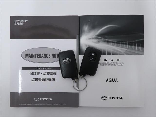 G 安全装置・ナビゲーション・ETC・バックカメラ・ドライブレコーダー・12ケ月保証付き(20枚目)
