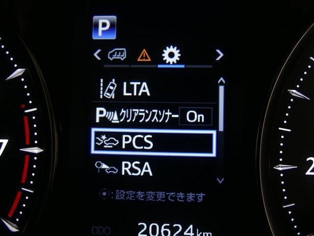 2.5Z Gエディション サンルーフ フルセグ メモリーナビ 後席モニター バックカメラ 衝突被害軽減システム ETC 両側電動スライド LEDヘッドランプ フルエアロ 3列シート ワンオーナー DVD再生 記録簿 安全装備(16枚目)