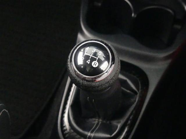 GRスポーツGR 衝突被害軽減ブレーキ/メモリーナビ/フルセグ/バックカメラ/ETC/LEDヘッドライト/5速マニュアル(9枚目)