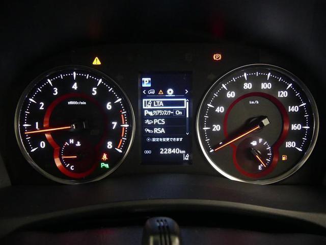 2.5Z Gエディション ワンオーナー車 タイヤ4本交換 純正メモリーナビ フルセグTV 後席モニター 両側電動スライドドア クルーズコントロール ドライブレコーダー(7枚目)