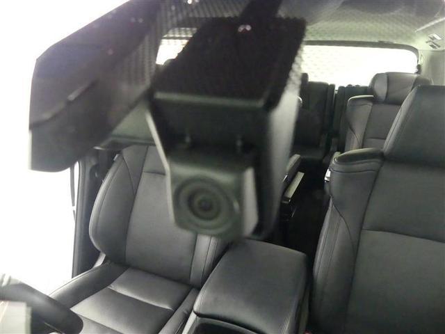 2.5Z Gエディション ワンオーナー車 タイヤ4本交換 純正メモリーナビ フルセグTV 後席モニター 両側電動スライドドア クルーズコントロール ドライブレコーダー(11枚目)