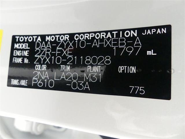 「トヨタ」「C-HR」「SUV・クロカン」「千葉県」の中古車20