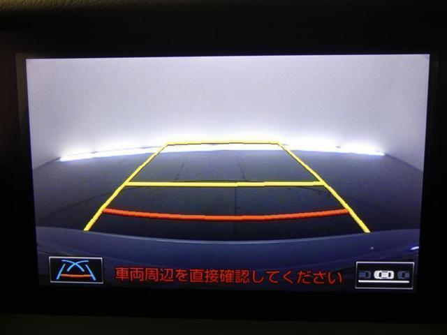 IS300h FスポーツXライン 衝突被害軽減ブレーキ/メモリーナビ/フルセグ/バックカメラ/ETC/クルーズコントロール/LEDヘッドライト/サンルーフ/電動シート/ワンオーナー(8枚目)