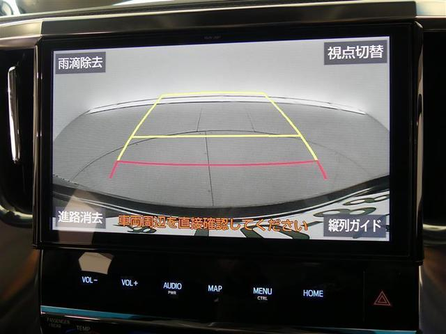 2.5Z Gエディション フルセグ メモリーナビ 後席モニター バックカメラ 衝突被害軽減システム ETC 両側電動スライド LEDヘッドランプ 3列シート ワンオーナー DVD再生 記録簿 乗車定員7人 安全装備 電動シート(8枚目)