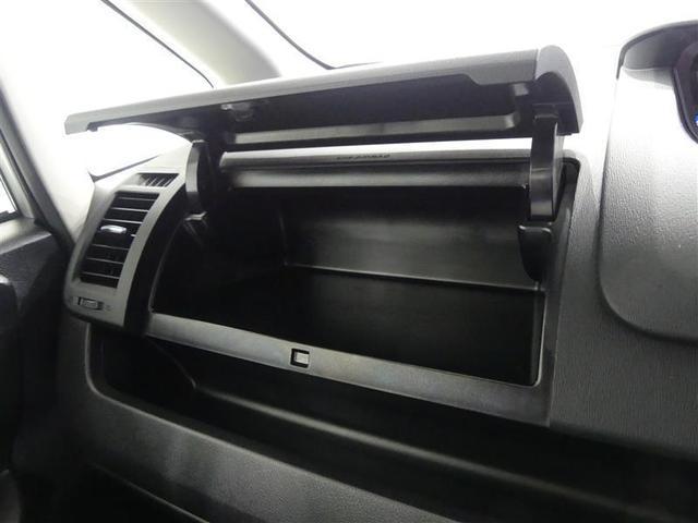 X Lエディション フルセグ HDDナビ バックカメラ 両側電動スライド HIDヘッドライト 3列シート ウオークスルー ワンオーナー DVD再生 ミュージックプレイヤー接続可 乗車定員7人 ナビ&TV CD キーレス(14枚目)