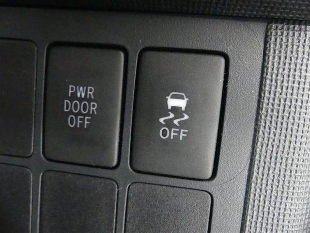 F メモリーナビ/フルセグ/ETC/HIDヘッドライト/助手席電動スライドドア/スマートキー/ワンオーナー/タイヤ4本交換(10枚目)