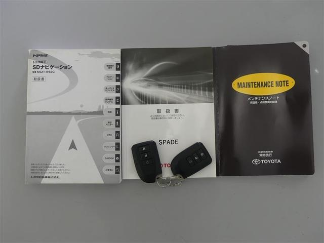 F メモリーナビ/フルセグ/ETC/HIDヘッドライト/助手席電動スライドドア/スマートキー/ワンオーナー/タイヤ4本交換(18枚目)