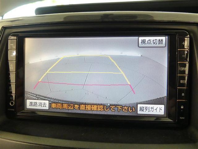 ZS 煌II フルセグ HDDナビ バックカメラ ETC 両側電動スライド HIDヘッドライト 3列シート ワンオーナー DVD再生 乗車定員8人 ナビ&TV CD アルミホイール 盗難防止装置 スマートキー(9枚目)