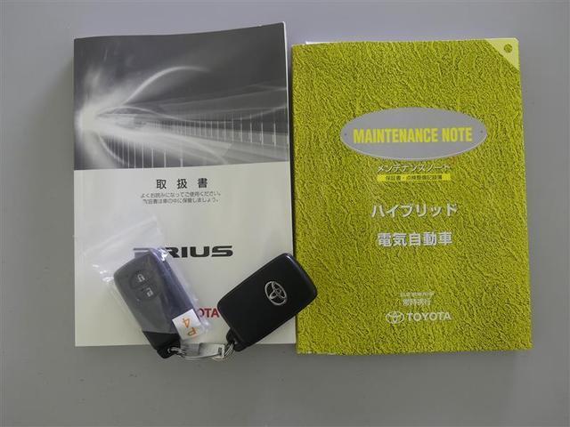 Sツーリングセレクション メモリーナビ/フルセグ/バックカメラETC/LEDヘッドライト/スマートキー/ワンオーナー/タイヤ4本交換(16枚目)