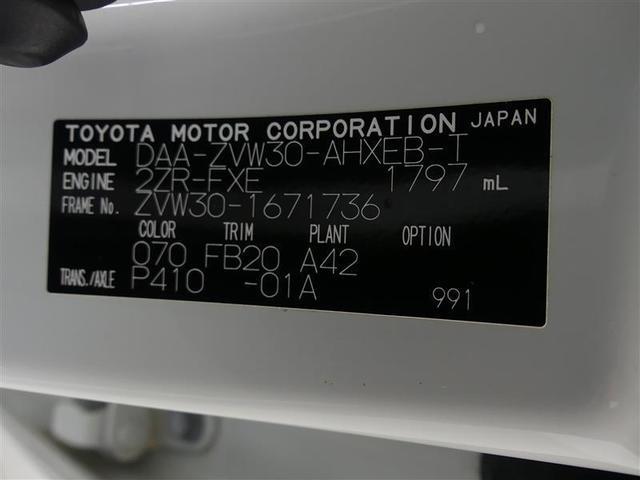 Sツーリングセレクション メモリーナビ/フルセグ/バックカメラETC/LEDヘッドライト/スマートキー/ワンオーナー/タイヤ4本交換(18枚目)