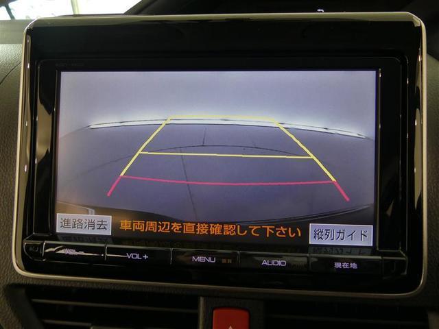ハイブリッドV フルセグ メモリーナビ バックカメラ ドラレコ ETC 両側電動スライド LEDヘッドランプ 3列シート ワンオーナー DVD再生 記録簿 乗車定員7人 オートクルーズコントロール ナビ&TV CD(9枚目)
