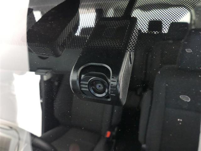 ハイブリッドV フルセグ メモリーナビ バックカメラ ドラレコ ETC 両側電動スライド LEDヘッドランプ 3列シート ワンオーナー DVD再生 記録簿 乗車定員7人 オートクルーズコントロール ナビ&TV CD(11枚目)