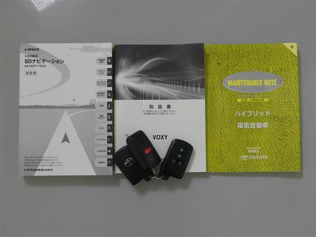 ハイブリッドV フルセグ メモリーナビ バックカメラ ドラレコ ETC 両側電動スライド LEDヘッドランプ 3列シート ワンオーナー DVD再生 記録簿 乗車定員7人 オートクルーズコントロール ナビ&TV CD(19枚目)