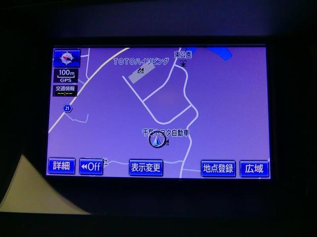 RX450h 4WD フルセグ HDDナビ バックカメラ ETC LEDヘッドランプ DVD再生 ミュージックプレイヤー接続可 安全装備 オートクルーズコントロール 電動シート ナビ&TV CD アルミホイール(7枚目)
