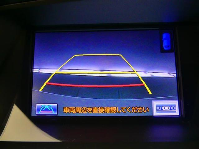 RX450h 4WD フルセグ HDDナビ バックカメラ ETC LEDヘッドランプ DVD再生 ミュージックプレイヤー接続可 安全装備 オートクルーズコントロール 電動シート ナビ&TV CD アルミホイール(8枚目)