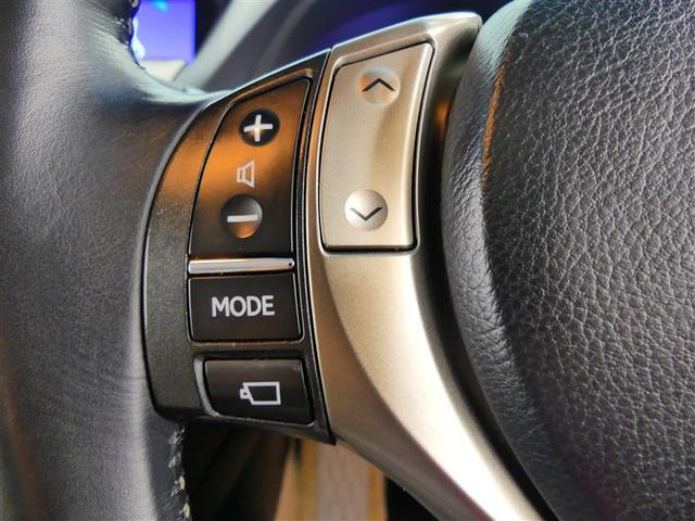 RX450h 4WD フルセグ HDDナビ バックカメラ ETC LEDヘッドランプ DVD再生 ミュージックプレイヤー接続可 安全装備 オートクルーズコントロール 電動シート ナビ&TV CD アルミホイール(10枚目)
