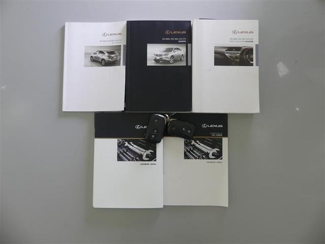 RX450h 4WD フルセグ HDDナビ バックカメラ ETC LEDヘッドランプ DVD再生 ミュージックプレイヤー接続可 安全装備 オートクルーズコントロール 電動シート ナビ&TV CD アルミホイール(18枚目)
