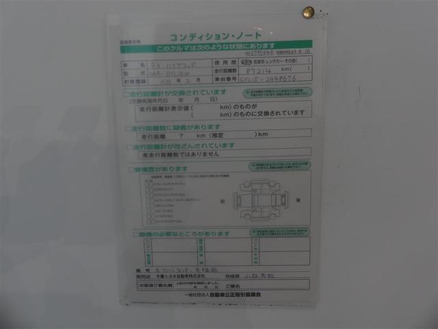 RX450h 4WD フルセグ HDDナビ バックカメラ ETC LEDヘッドランプ DVD再生 ミュージックプレイヤー接続可 安全装備 オートクルーズコントロール 電動シート ナビ&TV CD アルミホイール(19枚目)