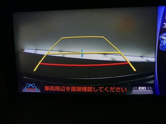 GS300h Iパッケージ 革シート フルセグ メモリーナビ バックカメラ ドラレコ 衝突被害軽減システム ETC LEDヘッドランプ DVD再生 ミュージックプレイヤー接続可 記録簿 安全装備 オートクルーズコントロール CD(8枚目)