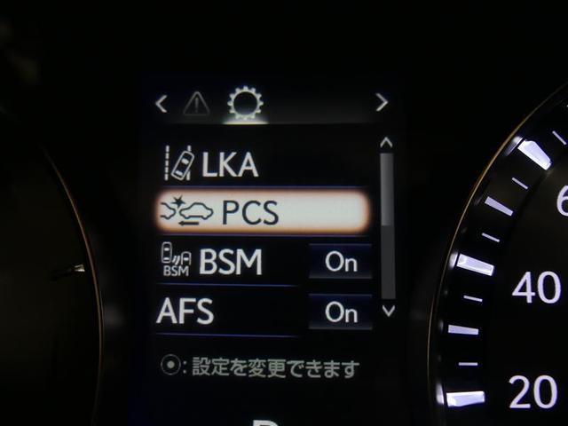 GS300h Iパッケージ 革シート フルセグ メモリーナビ バックカメラ ドラレコ 衝突被害軽減システム ETC LEDヘッドランプ DVD再生 ミュージックプレイヤー接続可 記録簿 安全装備 オートクルーズコントロール CD(13枚目)