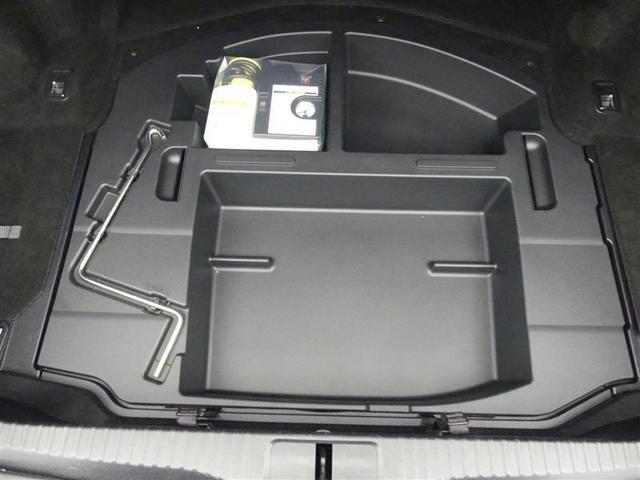 GS300h Iパッケージ 革シート フルセグ メモリーナビ バックカメラ ドラレコ 衝突被害軽減システム ETC LEDヘッドランプ DVD再生 ミュージックプレイヤー接続可 記録簿 安全装備 オートクルーズコントロール CD(17枚目)