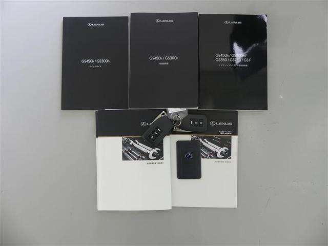 GS300h Iパッケージ 革シート フルセグ メモリーナビ バックカメラ ドラレコ 衝突被害軽減システム ETC LEDヘッドランプ DVD再生 ミュージックプレイヤー接続可 記録簿 安全装備 オートクルーズコントロール CD(18枚目)