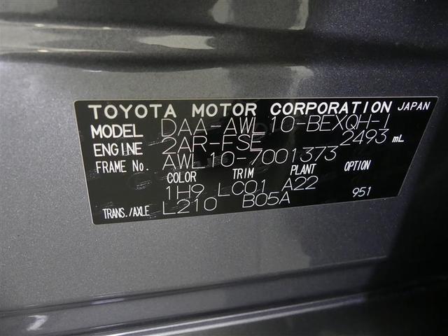GS300h Iパッケージ 革シート フルセグ メモリーナビ バックカメラ ドラレコ 衝突被害軽減システム ETC LEDヘッドランプ DVD再生 ミュージックプレイヤー接続可 記録簿 安全装備 オートクルーズコントロール CD(20枚目)
