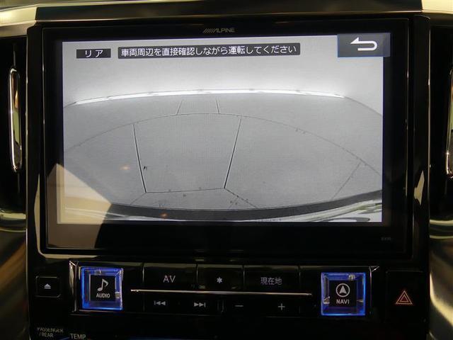 2.5Z Aエディション サンルーフ フルセグ メモリーナビ バックカメラ 衝突被害軽減システム ETC 両側電動スライド LEDヘッドランプ 3列シート ワンオーナー DVD再生 記録簿 乗車定員7人 安全装備 ナビ&TV(9枚目)