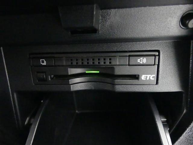 2.5Z Aエディション サンルーフ フルセグ メモリーナビ バックカメラ 衝突被害軽減システム ETC 両側電動スライド LEDヘッドランプ 3列シート ワンオーナー DVD再生 記録簿 乗車定員7人 安全装備 ナビ&TV(10枚目)