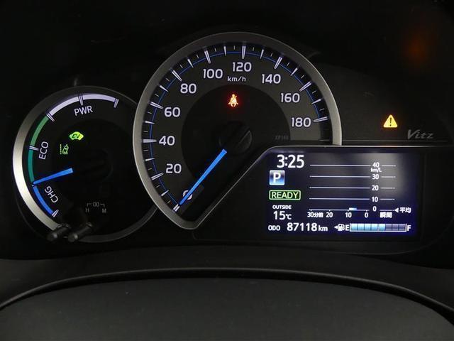 ハイブリッドGRスポーツ 衝突被害軽減ブレーキ/CDステレオ/ETC/LEDヘッドライト/スマートキー/ワンオーナー(6枚目)