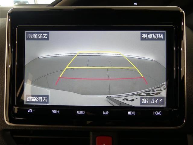 ZS 煌II フルセグ メモリーナビ バックカメラ ドラレコ 衝突被害軽減システム ETC 両側電動スライド LEDヘッドランプ 3列シート ウオークスルー DVD再生 記録簿 乗車定員8人 アイドリングストップ(8枚目)