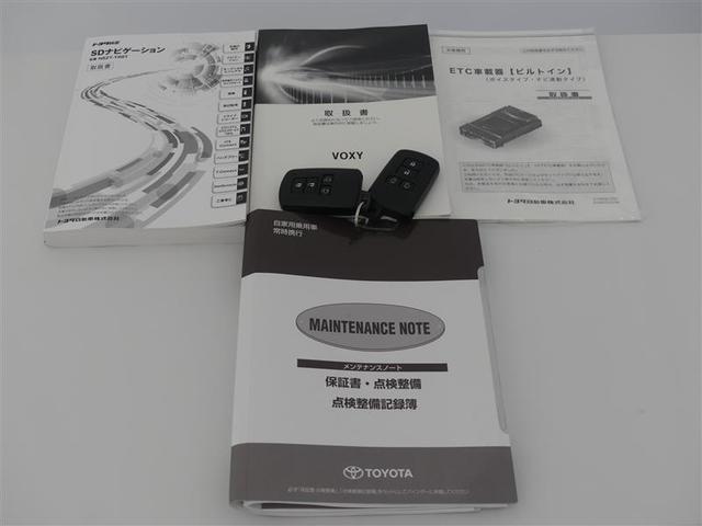 ZS 煌II フルセグ メモリーナビ バックカメラ ドラレコ 衝突被害軽減システム ETC 両側電動スライド LEDヘッドランプ 3列シート ウオークスルー DVD再生 記録簿 乗車定員8人 アイドリングストップ(19枚目)