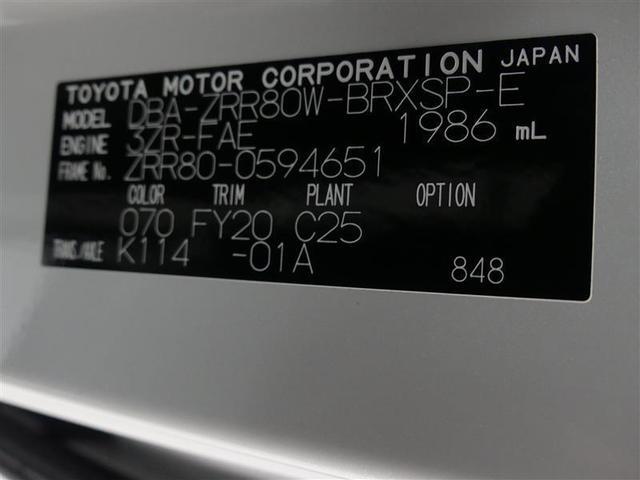ZS 煌II フルセグ メモリーナビ バックカメラ ドラレコ 衝突被害軽減システム ETC 両側電動スライド LEDヘッドランプ 3列シート ウオークスルー DVD再生 記録簿 乗車定員8人 アイドリングストップ(20枚目)