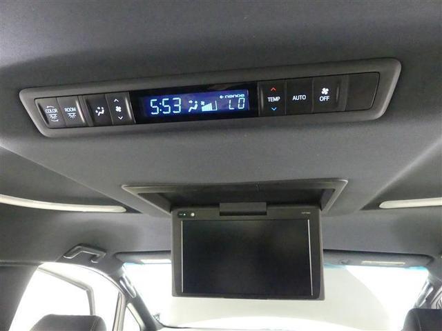 2.5Z Aエディション ゴールデンアイズ フルセグ メモリーナビ 後席モニター バックカメラ 衝突被害軽減システム ETC 両側電動スライド LEDヘッドランプ 3列シート ワンオーナー DVD再生 乗車定員7人 安全装備 ナビ&TV CD(10枚目)