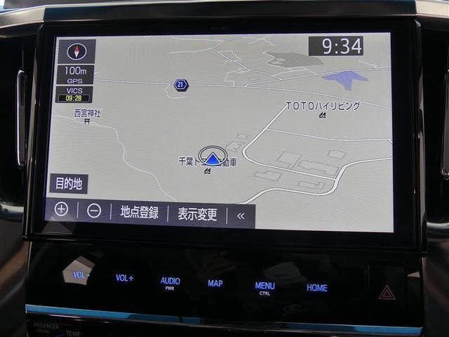 2.5Z フルセグ メモリーナビ バックカメラ ドラレコ 衝突被害軽減システム ETC 両側電動スライド LEDヘッドランプ 3列シート ワンオーナー DVD再生 記録簿 乗車定員7人 安全装備 ナビ&TV(8枚目)
