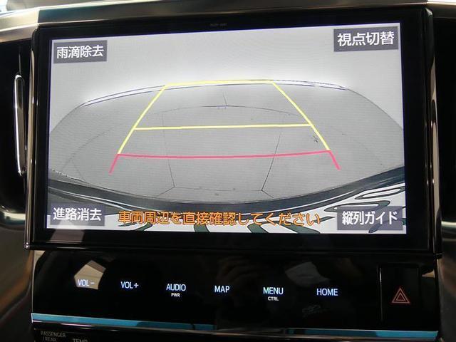 2.5Z フルセグ メモリーナビ バックカメラ ドラレコ 衝突被害軽減システム ETC 両側電動スライド LEDヘッドランプ 3列シート ワンオーナー DVD再生 記録簿 乗車定員7人 安全装備 ナビ&TV(9枚目)