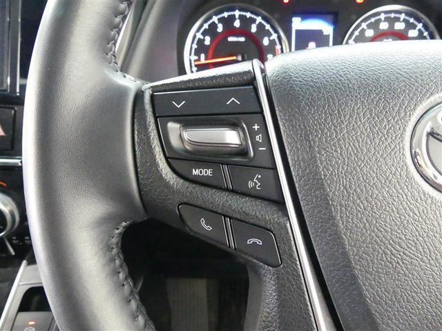 2.5Z フルセグ メモリーナビ バックカメラ ドラレコ 衝突被害軽減システム ETC 両側電動スライド LEDヘッドランプ 3列シート ワンオーナー DVD再生 記録簿 乗車定員7人 安全装備 ナビ&TV(11枚目)