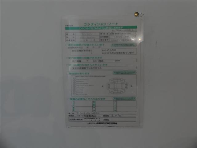 2.5Z フルセグ メモリーナビ バックカメラ ドラレコ 衝突被害軽減システム ETC 両側電動スライド LEDヘッドランプ 3列シート ワンオーナー DVD再生 記録簿 乗車定員7人 安全装備 ナビ&TV(20枚目)