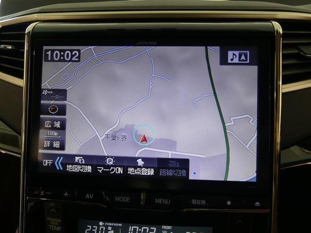 2.4Z ゴールデンアイズII フルセグ メモリーナビ 後席モニター バックカメラ ドラレコ ETC 両側電動スライド HIDヘッドライト 3列シート ワンオーナー DVD再生 記録簿 乗車定員7人 安全装備 ナビ&TV CD(7枚目)
