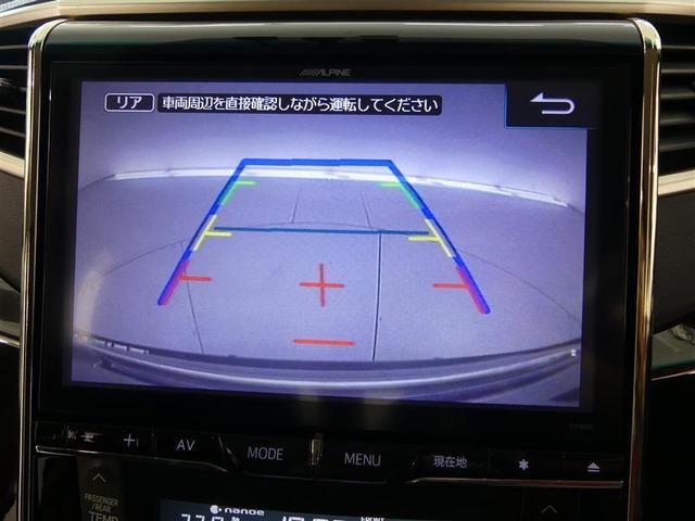 2.4Z ゴールデンアイズII フルセグ メモリーナビ 後席モニター バックカメラ ドラレコ ETC 両側電動スライド HIDヘッドライト 3列シート ワンオーナー DVD再生 記録簿 乗車定員7人 安全装備 ナビ&TV CD(8枚目)