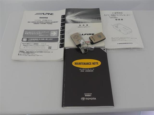 2.4Z ゴールデンアイズII フルセグ メモリーナビ 後席モニター バックカメラ ドラレコ ETC 両側電動スライド HIDヘッドライト 3列シート ワンオーナー DVD再生 記録簿 乗車定員7人 安全装備 ナビ&TV CD(19枚目)