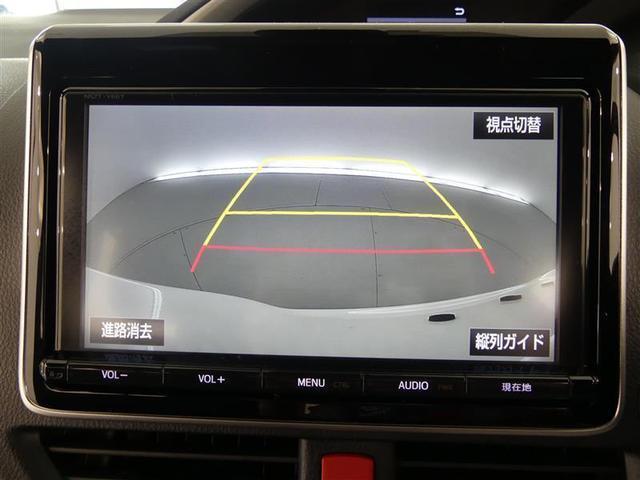 ZS 煌 フルセグ メモリーナビ 後席モニター バックカメラ 衝突被害軽減システム ETC 両側電動スライド LEDヘッドランプ 3列シート ウオークスルー ワンオーナー DVD再生 記録簿 乗車定員7人 CD(9枚目)