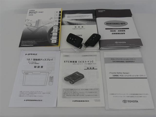 ZS 煌 フルセグ メモリーナビ 後席モニター バックカメラ 衝突被害軽減システム ETC 両側電動スライド LEDヘッドランプ 3列シート ウオークスルー ワンオーナー DVD再生 記録簿 乗車定員7人 CD(20枚目)