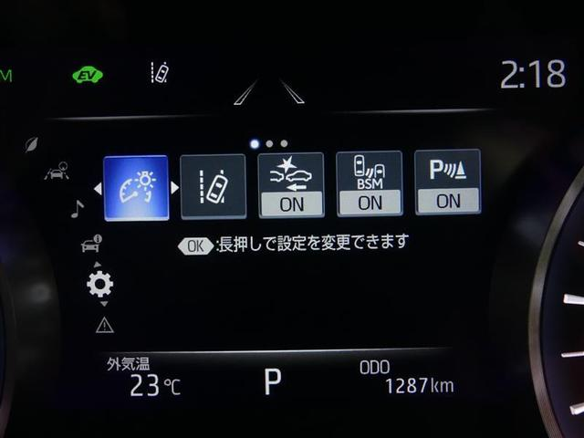 S エレガンススタイルII フルセグ メモリーナビ バックカメラ ドラレコ 衝突被害軽減システム ETC LEDヘッドランプ DVD再生 ミュージックプレイヤー接続可 安全装備 展示・試乗車 オートクルーズコントロール CD(11枚目)